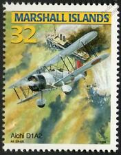"""AICHI D1A2 """"Susie"""" Japanese Navy Type 94/96 WWII Bomber Biplane Aircraft Stamp"""