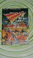 SNK Neo-Geo World Heroes 2 Jet Technical Manual (Tatsumi)