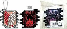 Attack on Titan Rubber Coaster w/ Ball Chain EREN YEAGER Kodansha Licensed New