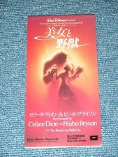 """CELINE DION PEABO BRYSON Japan 1992 Tall 3"""" inch CD Single BEAUTY And The BEAST"""