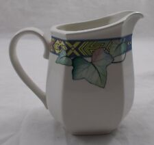 Villeroy & and Boch PASADENA Custard / Milk Jug 13.5cm