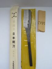 Japanese straight razor IWASAKI Tamahagane steel unused