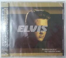 Elvis Presley Rubberneckin' CD-Single Japon 2003