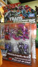 TAKARA TOMY TRANSFORMERS GENERATIONS TG-16 DECEPTICON DATA DISC SET
