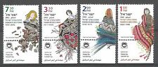 FASHIONS 2006 ISRAEL Sc#11661-4 TAB SET OF 4 SUPER MNH