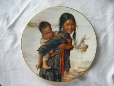 "NICE ""GIRL WITH LITTLE BROTHER"" BRADEX PLATE #1 CHILDREN OF ABERDEEN KEE FUNG NG"