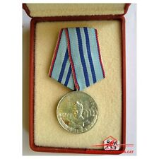 BULGARIAN MEDAL FOR 15 YEARS SERVICE IN CONTRUCTIONS TROOPS 2nd. CLASS. OLD COAT
