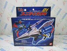 Anime Gear Fighter Dendoh DX Data Weapon 1 Unicorn Drill Model Kit Bandai Japan