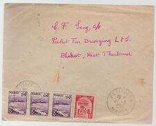1954 Morocco airmail cover to Thailand