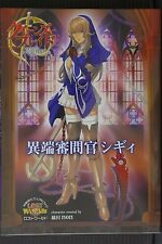 "JAPAN Queen's Blade Rebellion Lost Worlds Art book ""Inquisitor Sigui"""