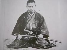 Samurai Warrior Nakaoka Shintarou Japan Sword 1866 Photo Reprint 7x5 Inch