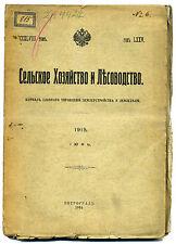 1915 Agriculture & Forestry Land- und Forstwirtschaft Russland Russian book