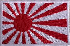 Applikation zum Aufbügeln Bügelbild Aufnäher Japan Kriegsflagge PA2