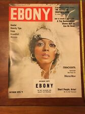 VINTAGE EBONY MAGAZINE October 1975 Diana Ross - Mahogany: Spectacular New Movie