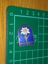 pin badge DISTINTIVO IN SMALTO BARDONECCHIA METRI 1312