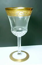 """St Louis Crystal - France THISTLE 7 1/2"""" Water Goblet(s) Mint!"""