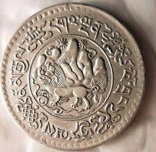 1935 TIBET 3 SRANG - High Grade AU Silver Coin - Very Exotic - Lot #A15