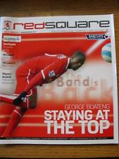 11/05/2008 Middlesbrough v Manchester City  (No Apparent Faults)
