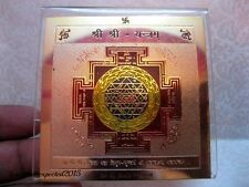 Sri Shree Shri Yantra Yantram 24 C GOLD PLATED With Acrylic Stand Energized