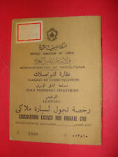 1960 Kingdom Libya Motor Licence for Private Car Booklet Arabic English License