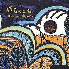 NOBUKAZU TAKEMURA  Hoshi No Koe CD