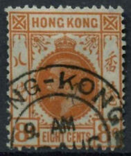Hong Kong 1921-37 SG#123, 8c Orange KGV Used #D21024