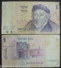 ISRAEL 1 SHEKEL RARE OLD BANK NOTE WITH SOME WEAR AND TEAR  # 8