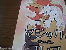 Doujinshi POKEMON Serena's Braixen & Fennekin (A5 24page) UMIITACHI Magic Flare