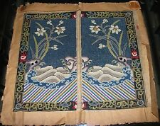 ANTIQUE CHINESE RANK BADGE HAND EMBROIDERED SILK