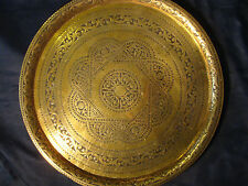 Large brass Plate, hammered in arabic Pattern, 46 cm Diameter