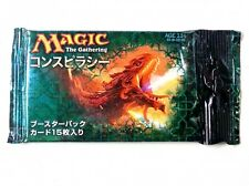 Conspiracy Booster JAPANISCH - MtG Magic the Gathering