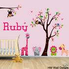 PERSONALISED NAME & Cot Side Tree with Monkeys, Owls, birds nursery wall sticker