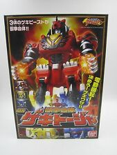 Power Ranger Juken Sentai Gekiranger Jungle Fury DX Geki Tohja Pride Megazord
