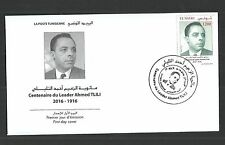 New 2016- Tunisia- Centenary of Leader Ahmed Tlili 1916-2016- FDC