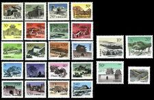 China PRC R28 R29 Sc 2611-3 Sc 2755 Great Wall Set