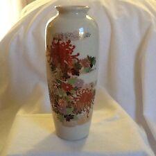 Ardco Fine Quality Dallas Vintage Japan Porcelain Vase