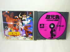 CHO ANIKI PS1 Item Ref/bbc Playstation PS JAPAN Game p1