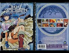 Ikki Tousen: Dragon Destiny, Vol. 2 (Brand New Anime DVD, 2010)