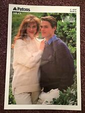 Patons Vintage / Retro Knitting Pattern Ref C4333 Size 30-44