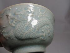 Excellent Chinese antique ru kiln porcelain dragon/phoenix bowl with mark