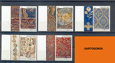 "GREECE 2014, MOUNT ATHOS (AGION OROS), D, ""EMBROIDERIES"" SET OF 5 STAMPS"