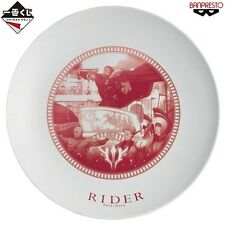 Banpresto Ichiban Kuji Fate/Zero Night Prize E Art Plate Dish Rider Iskander NEW