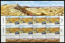 ISRAEL SC#2003/05 ANCIENT EROSION CRATERS SET OF 3 SHEETS OF 8 STAMPS EACH MINT