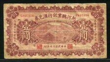 China ( Industrial Development Bank of Jehol ) 1925, 1 Yuan, S2186, VG-Fine