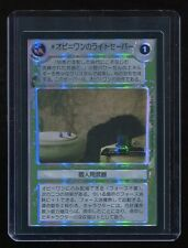 Star Wars CCG Reflections III 3: Obi-Wan's Lightsaber Japanese Foil SRF (SWCCG)