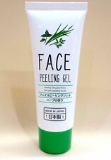 DAISO JAPAN New FACE PEELING GEL Herb fragrance Removing dirt on the skin NEW