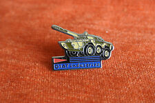 16027 PIN'S PINS ARMEE ARMY MILITARY GIAT INDUSTRIE CHAR TANK AMX DESERT