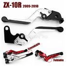 Silver Extendable Brake Clutch Lever for Kawasaki Ninja ZX10R 2009 2010 ZX 10R