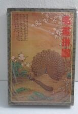 Peacocks Lang Shih-Nin National Palace Museum Ching Dynasty 1000 Piece Puzzle