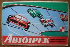 """Autotrack Russian homemade craft toy game """"Do-it-yourself"""" for kids children car"""
